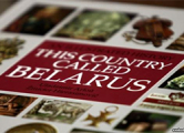 Журналист БТ подает в суд на авторов книги «Краіна Беларусь»
