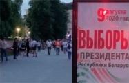В Могилеве люди стоят в цепи солидарности уже почти пять часов