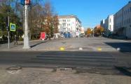 Фотофакт: После Форума регионов в Могилеве закрасили пешеходные переходы