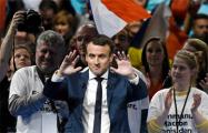Кандидат в президенты Франции Макрон представил предвыборную программу