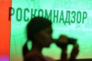 Роскомнадзор приостановил действие лицензии «Эха Петербурга»