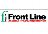 Front Line Defenders требует отменить запрет на выезд из Беларуси