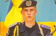 Стало известно о еще одном белорусе, погибшем за Украину