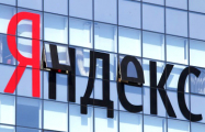 «Яндекс» подешевел на $1 млрд после сообщений о сделке со Сбербанком