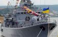 Британия поможет Украине восстановить военно-морские силы