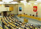 Госдума России: Жалкий конец Януковича