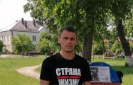 ИП из инициативной группы Тихановской: Я отложил работу, чтобы ездить по регионам