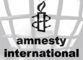 Amnesty International призывает прекратить пытки