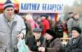 Беларусь — худшая страна Европы для пенсионеров