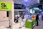 «Сколково» даст стартапам безвозмездные микрокредиты до 1,5 миллиона рублей