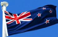 Мировые лидеры соболезнуют Новой Зеландии