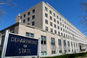 Bloomberg узнал о планах США расширить «список Магнитского»