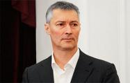 Евгений Ройзман: Лукашенко откровенно нездоров