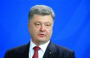 Порошенко: Президентство Байдена открывает широкие возможности для восстановления территориальной целостности Украины