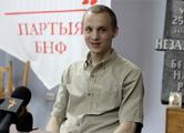 Надзор над Дашкевичем может быть ужесточен