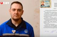 Ушедший в стачку работник НПЗ в Мозыре: Не вижу других способов донести мое несогласие