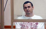Олег Сенцов: Я не собираюсь сдаваться