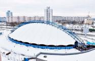 ЧП на катке в Гомеле: Обрушение прошло мгновенно, снегом повалило борты на людей