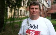 Сергей Веремеенко: Белорусам надо почувствовать себе хозяевами в своей стране