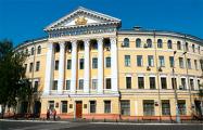 Киево-Могилянская академия предлагает программу для студентов из Беларуси