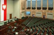 «Право и Справедливость» получила 235 мест в польском Сейме
