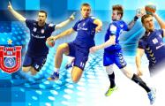 БГК узнал соперников по Лиге чемпионов