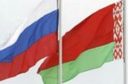 У белорусов и россиян будет общая туристическая виза?