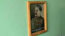 Фотофакт: Сталин в Бобруйском военкомате