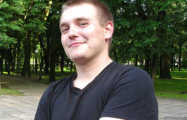 Активисту «Молодого Фронта» назначили превентивный надзор на полгода