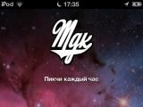 """Сообщество из """"ВКонтакте"""" вошло в топ App Store"""