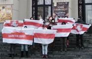 Над Золотой Горкой в Минске появился бело-красно-белый «воздушный флот»