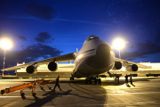Пентагон засек в Сирии российские транспортные самолеты и «зеленых человечков»