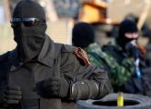 Вооруженные боевики устроили провокацию на границе Днепропетровской области