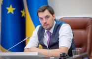Премьер Украины попросил суд запретить Раде рассматривать его отставку