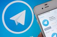 Подписывайтесь на наш Telegram-канал «Хартия-97%»
