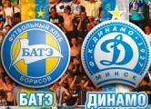 БАТЭ и «Динамо-Минск» до сих пор не получили призовые