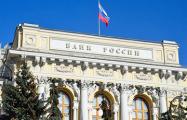 Центробанк РФ боится снижения цены на нефть до $35