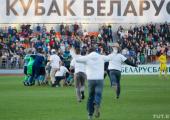 Сегодня финал кубка Беларуси по футболу