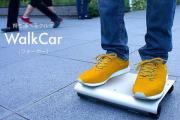 Изобретатель из Японии составит конкуренцию производителю самокатов Segway