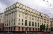 Нацбанк Беларуси стремительно теряет резервы