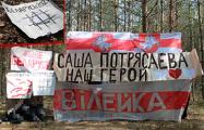 Белорусы продолжают выходить на акции протеста