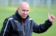 Главным тренером ФК «Минск» назначен Георгий Кондратьев