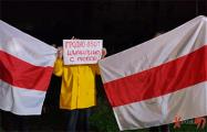 Поселок Шумилино поддержал бастующих рабочих «Гродно Азот»