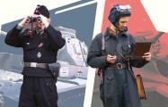 Красная Армия и рейхсвер: братство по оружию