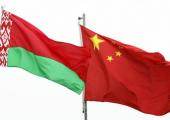 Лукашенко: Мы гордимся, что у Беларуси и Китая сложились поистине союзнические отношения