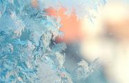 В Британии зафиксированы сильнейшие с 1995 года морозы