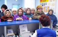 В январе «Белпочта» досрочно выплатит пенсии