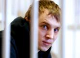 Тюремный цензор забрал рождественскую открытку Дашкевича