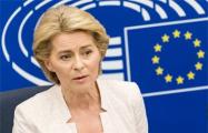 Байден и Урсула фон дер Ляйен договорились координировать действия по Беларуси