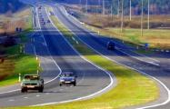 В Беларуси станет больше платных дорог